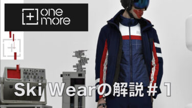 OneMore Ski Wear の解説 #1